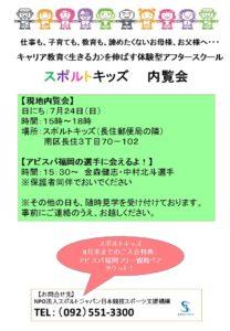 内覧会案内状案 りわ パワポ 2016.11.